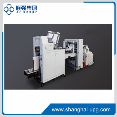 LQFS-650 Full-servo High Speed Flat&satchel Paper Bag Machine