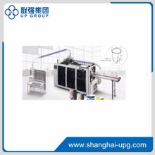 LQ118S Paper Cup Making Machine