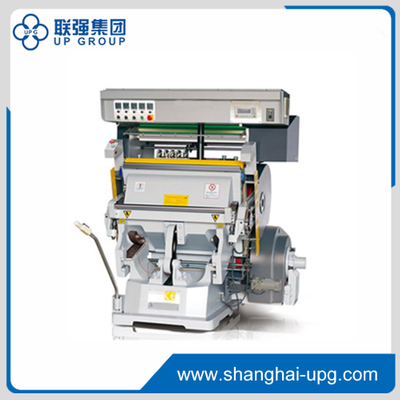 TYMC-203 Type PLC Control Foil Stamping Die Cutting Machine