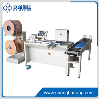 DCB-360 Double Wire Binding Machine