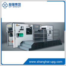 MY1050A-PR Automatic Hot Embossing & Diecutting & Stripping Machine