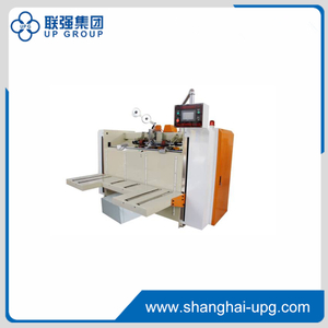 LQBDJ-2000B High Speed Semi-auto Stitcher