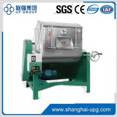 LQQA Horizontal Color Mixer