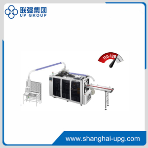 LQDEBAO-138S High Speed Intelligent Paper Cup Machine