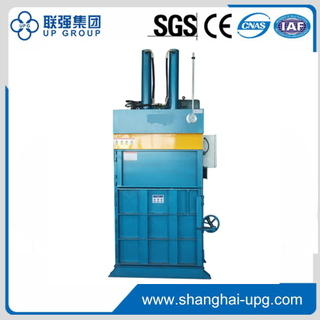 Medium-sized vertical double-cylinder hydraulic balers