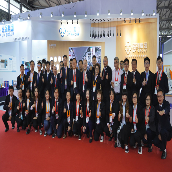 UP Group at All In Print China 2020