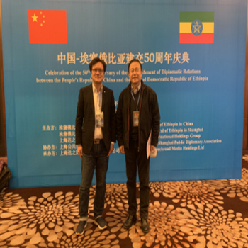 50th anniversary of the establishment of diplomatic relations between China and Ethiopia