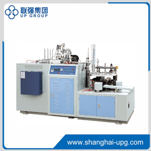 LQJNZ-M8 Special Shaped Cup Forming Machine