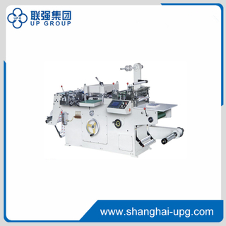 LQHSM-320 flat bed die cutting Machine