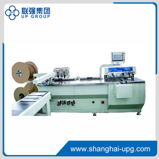 LQBW-580 Double Wire Binding and Punching Machine