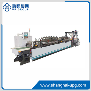 LQSD-600B Three-side Sealing Automatic Bag Making Machine