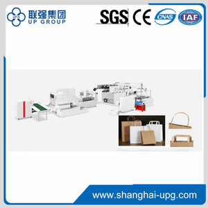Fully automatic square bottom paper bag machine