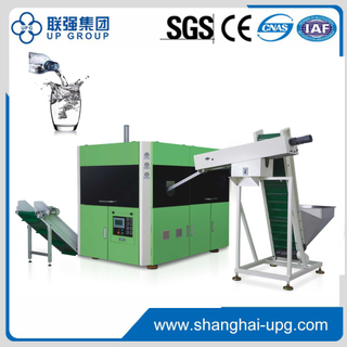 Two-step Multi functional Full-automatic Blow Moulding Machine