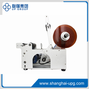 LQ-RL Round Bottle Labeling Machine