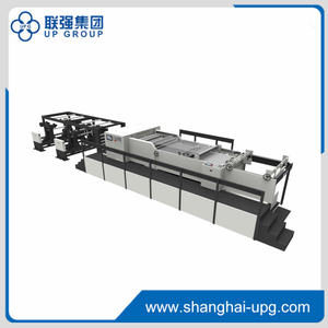 LQGD1400/1700 Servo Precision High Speed Sheet Cutter