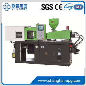 LQS Series Servo Motor Injection Molding Machine