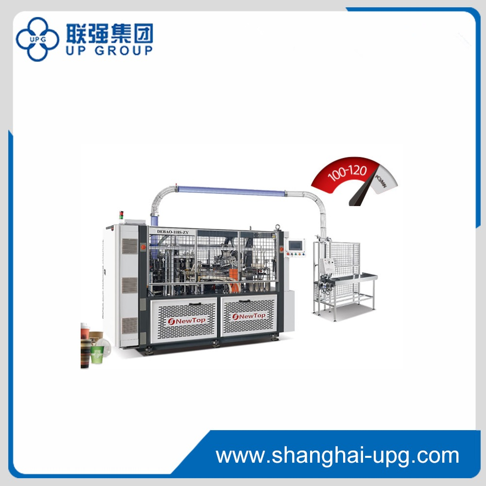 LQDEBAO-118S+ZY High Speed Intelligent Paper Cup Machine