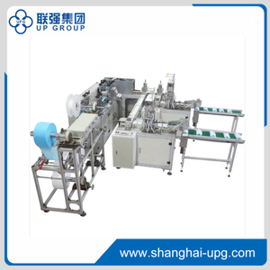 Full automatic non- woven face mask-production line