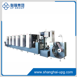 LQ-HD350 Full Automatic Rotary Label Printing Machine