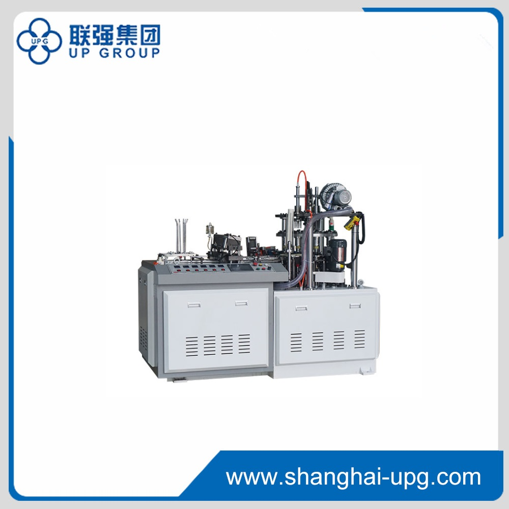 LQZSZB-D Automatic Medium Speed Paper Cup Forming Machine