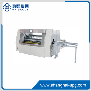 LQ-150I Full Auto Can Wet Wipes Machine