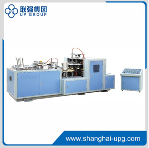 LQJBZ-D30 Paper Bowl Forming Machine