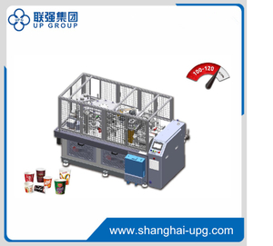 LQDEBAO-100S High Speed Intelligent Paper Cup Machine