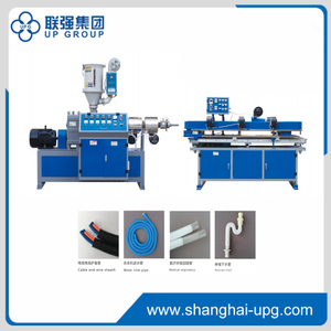 LQGZ Series Intermediate Speed Corrugated Pipe Production Line (Chain Drive)