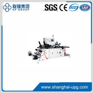 PET/PVC Shrink Sleeve Glue Sealing Machine