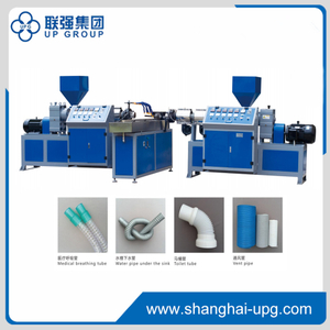 LQSJ Series Plastic Steel Winding Pipe Production Line (steel wire reinforcement)