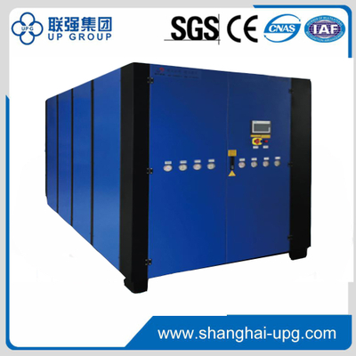 Low temperature (module)chiller unit