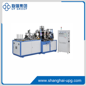 LQJBZ-60D Middle Speed Paper Bowl Machine