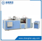 LQJBZ-NB Special Shaped Cup Forming Machine