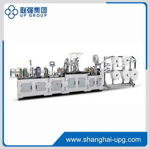 LQ-MK02 Automatic Mask Making Machine